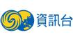 鳳凰衛視資訊台