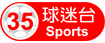 Sports Channel